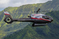 This helicopter tour of Kauai offers incredible island views